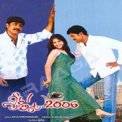 Sri Krishna 2006 Sri Krishna 2006 Songs Download
