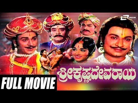 Sri Krishnadevaraya (film) Sri Krishnadevaraya Kannada Full