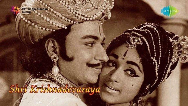 Sri Krishnadevaraya (film) Sri Krishnadevaraya Sri Chamundeshwari song YouTube