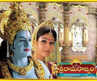 Sri Rama Rajyam Sri Ramarajyam Mp3 Songs Free Download 2011 Telugu