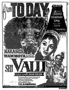 Sri Valli (1961 film) movie poster