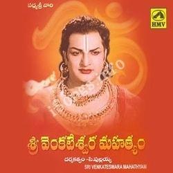 Sri Venkateswara Mahatyam httpsnaasongscomwpcontentuploads201404Sr