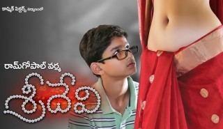Sridevi (2015 film) movie poster