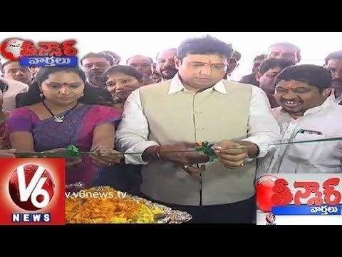 Sridhar Babu Jagruthi Kavitha Sridhar Babu Ribbon Cutting In A Hospital