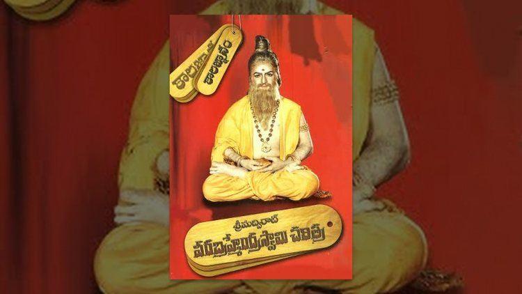 Srimadvirat Veerabrahmendra Swami Charitra httpsiytimgcomviUKiU57hSltUmaxresdefaultjpg