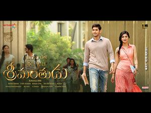 Srimanthudu Srimanthudu wallpapers Telugu cinema posters Mahesh Babu