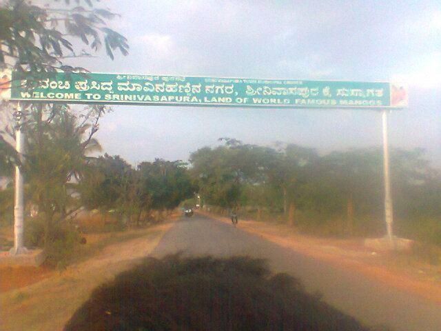Srinivaspur Beautiful Landscapes of Srinivaspur
