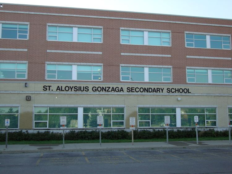St Aloysius Gonzaga Secondary School Alchetron The Free
