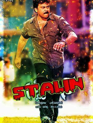 Stalin (2006 film) Stalin 2006 400MB WebHD Hindi Downloadhub