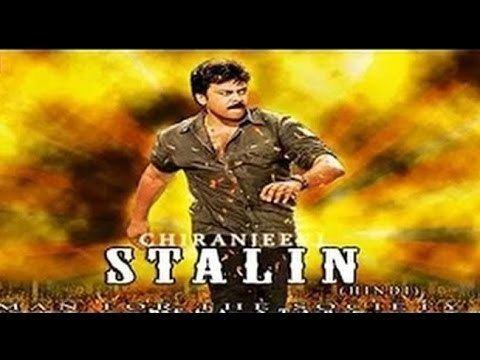 Stalin (2006 film) Stalin Original Jai Ho Full Movie Chiranjeevi Trisha Prakash