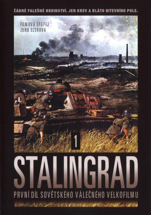 Stalingrad (1990 film) 1fwcdnplpo863720863771773953jpg