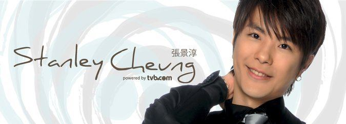 Stanley Cheung Stanley Cheung TVB tvbcom