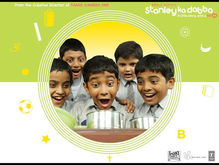 Review Stanley Ka Dabba dfusein