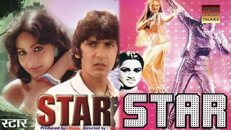 Star 1982 Full Length Hindi Movie Kumar Gaurav Rati Agnihotri