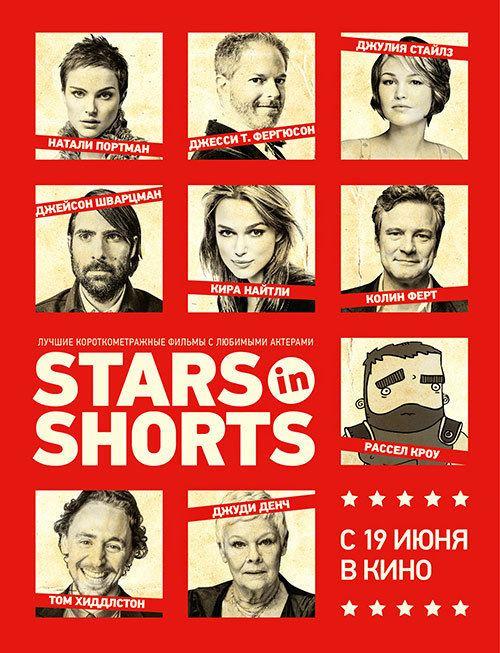 Stars in Shorts Stars in Shorts 2012