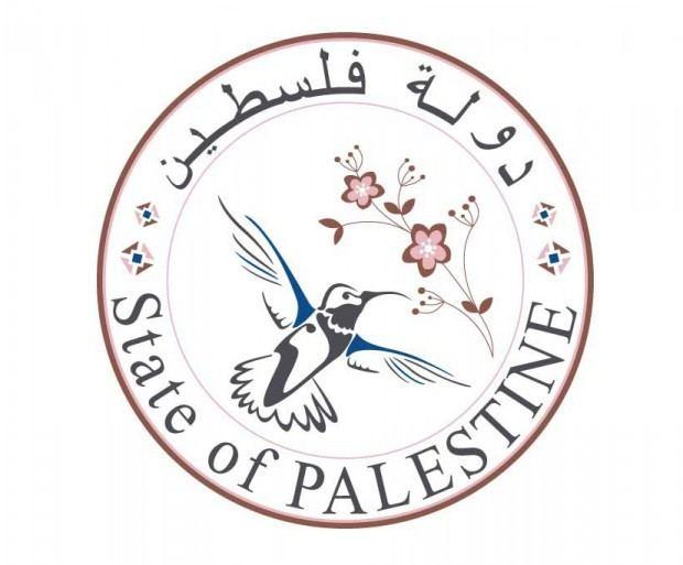 State of Palestine State of Palestine by Khaled Jarrar Berlin Biennale