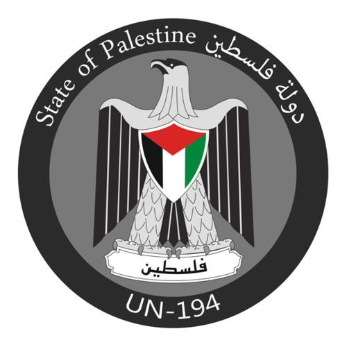 State of Palestine HERALD SUN Abbas orders use of 39State of Palestine39 7Jan13