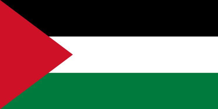 State of Palestine httpsuploadwikimediaorgwikipediacommons00