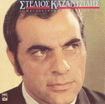Stelios Kazantzidis cpsstaticrovicorpcom3JPG400MI0002445MI000