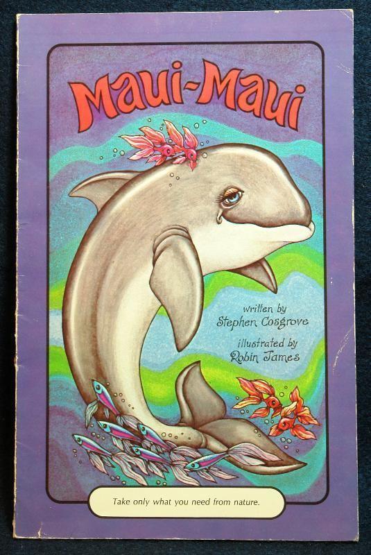 Stephen Cosgrove Serendipity MauiMaui by Stephen Cosgrove Genesisarts