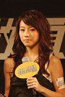Stephy Tang Stephy Tang Wikipedia the free encyclopedia