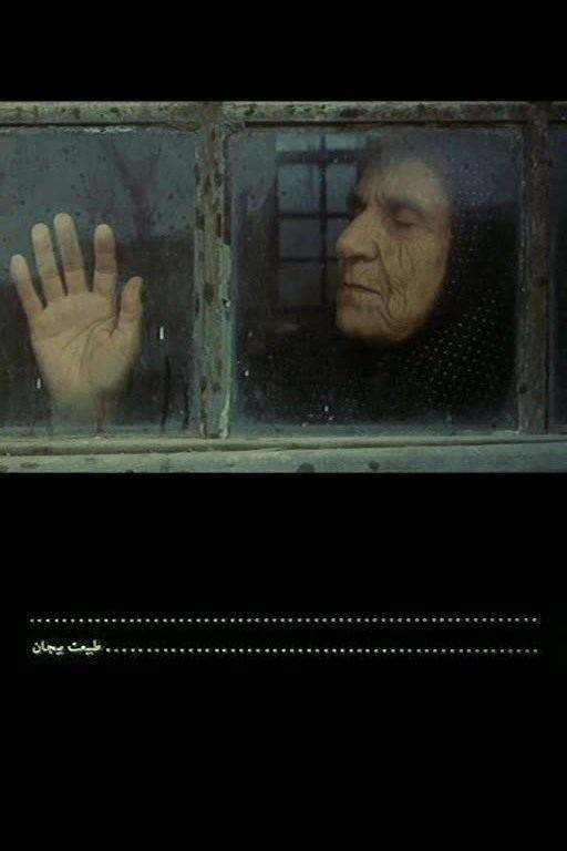 Still Life (1974 film) httpsijededcomitabiatebijan33431jpg