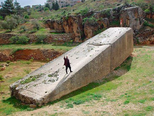 Stone of the Pregnant Woman Stone of the Pregnant Woman The BaalBek Block A huge block