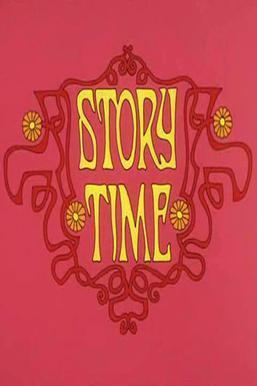 Storytime (film) movie poster