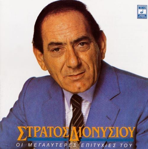 Stratos Dionysiou cpsstaticrovicorpcom3JPG500MI0000631MI000