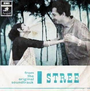 Stree (1968 film) movie poster