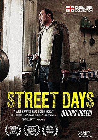 Street Days Amazoncom Street Days Quchis Dgeebi Amazoncom Exclusive Guga
