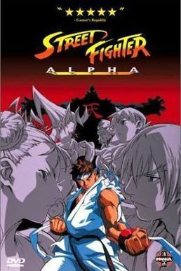 Street Fighter Alpha: The Animation movie poster