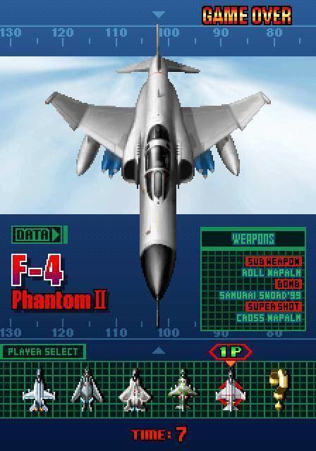 Strikers 1945 III - Alchetron, The Free Social Encyclopedia