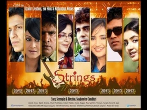 Strings Of Passion by Eon filmss director Mohan Das Official