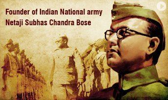 Subhas Chandra Bose Life History of Subhash Chandra Bose Father of the