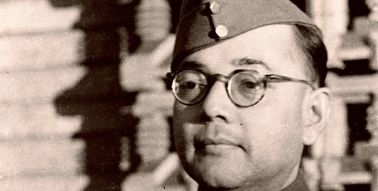 Subhas Chandra Bose Netaji Research Bureau
