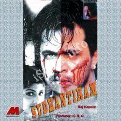 Sudhandhiram Sudhandhiram Songs Free Download