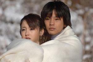 Sugar and Spice (2006 film) Sugar and Spice Fumi Zekka JAPAN 2006