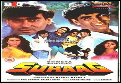 Suhaag 1994 Hindi HD Movie Ajay Devgan Akshay Kumar Karisma