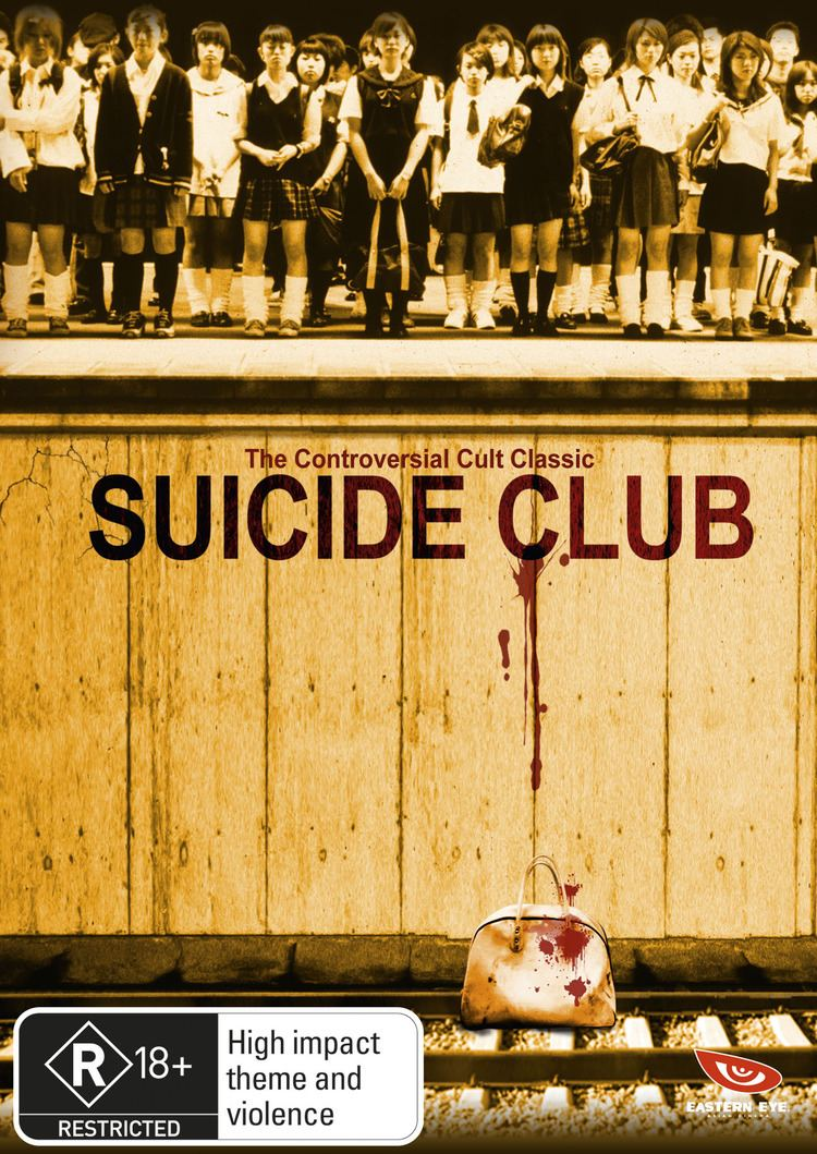 Suicide Club (film) The most disturbing movie that came up from Japan Suicide Club