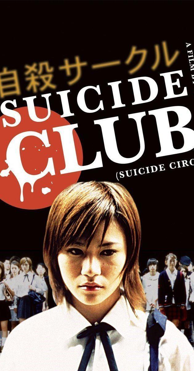 Suicide Club (film) Jisatsu skuru 2001 IMDb