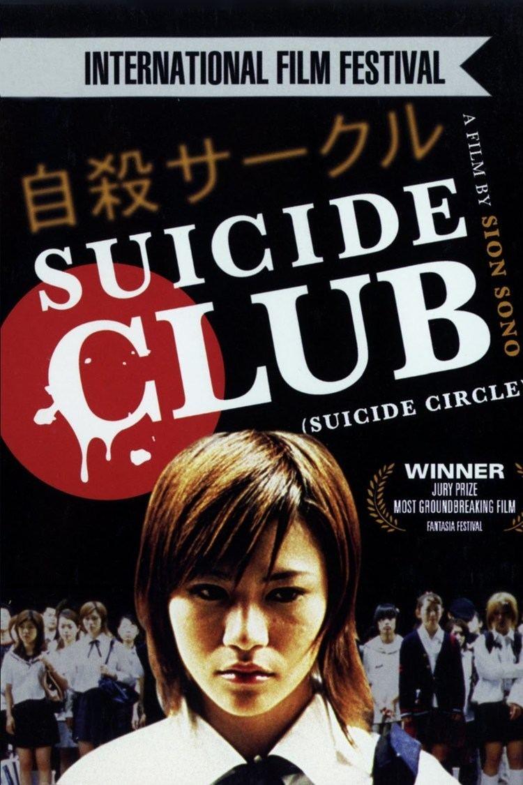 Suicide Club (film) wwwgstaticcomtvthumbdvdboxart183610p183610