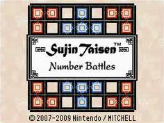 Sujin Taisen: Number Battles httpsuploadwikimediaorgwikipediaenff1Suj