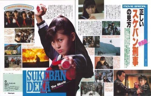 Sukeban Deka The Movie OldtypeNewtype Sukeban Deka The Movie article in the 31987 issue