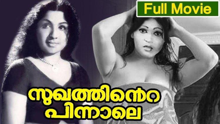Sukhathinte Pinnale Malayalam Full Movie Sukhathinte Pinnale Ft Sathar