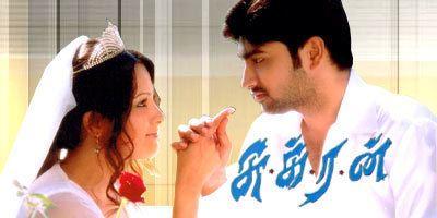 Sukran Sukran review Sukran Tamil movie review story rating IndiaGlitz
