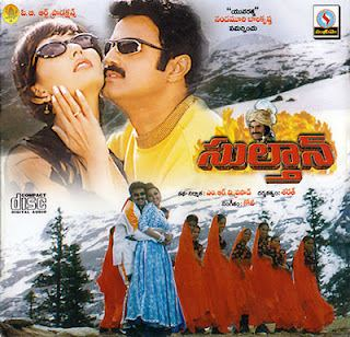 Sultan (1999 film) movie poster