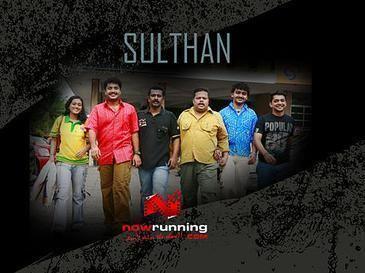 Sultan (2008 film) movie poster