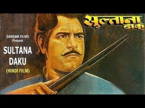 Sultana Daku Full Movie Dara Singh Helen Padma Khanna