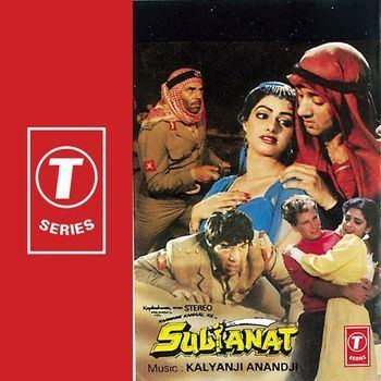 Sultanat 1986 KalyanjiAnandji Listen to Sultanat songsmusic